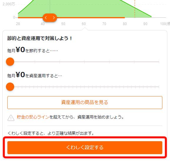f:id:fuyuko1029:20210318214632p:plain