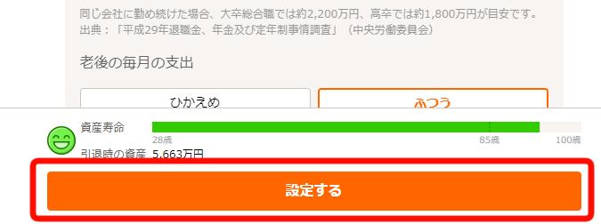 f:id:fuyuko1029:20210318214938p:plain