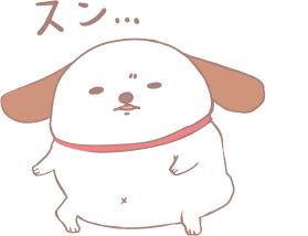 f:id:fuyuko1029:20210325231305p:plain