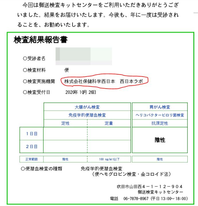 f:id:fuyuko1029:20210329210553p:plain