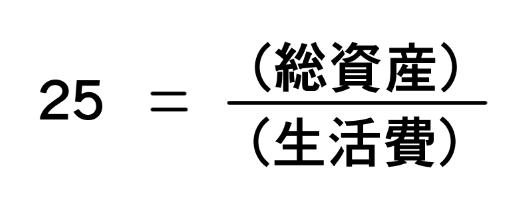 f:id:fuyuko1029:20210403000919p:plain