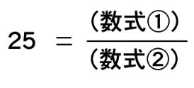 f:id:fuyuko1029:20210403035044p:plain
