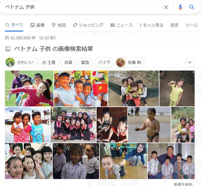 f:id:fuyuko1029:20210406215121p:plain