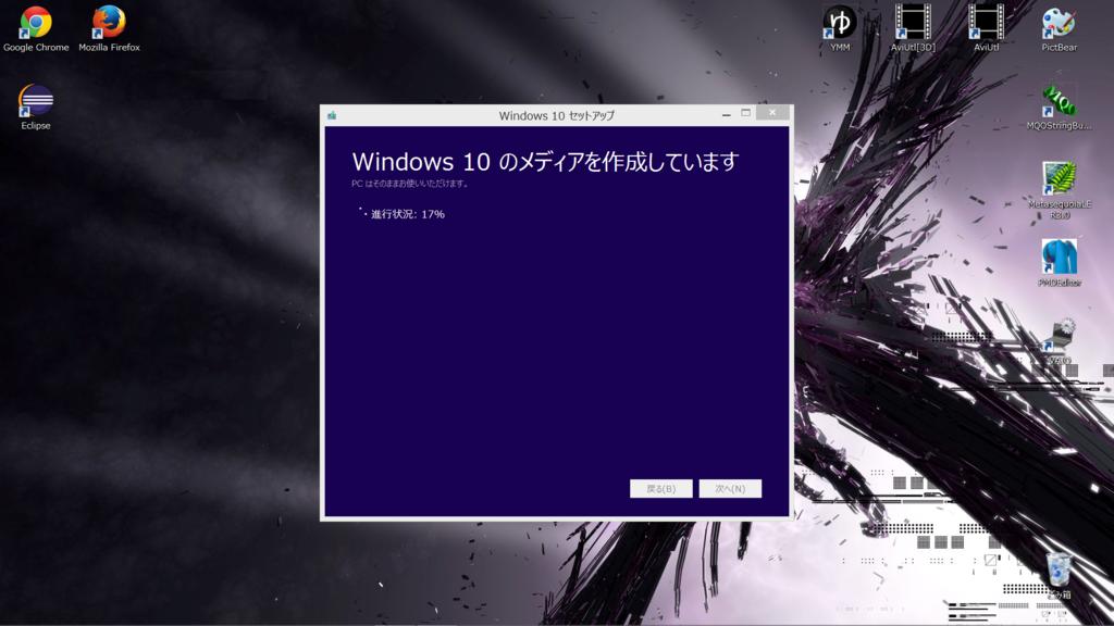 f:id:fuyunomikan1223:20150801014334p:plain