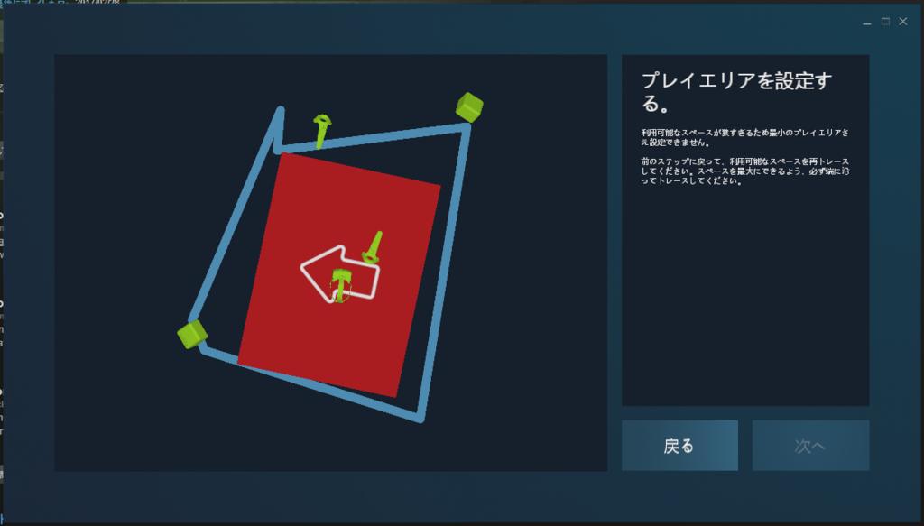 f:id:fuyunomikan1223:20170329221504p:plain