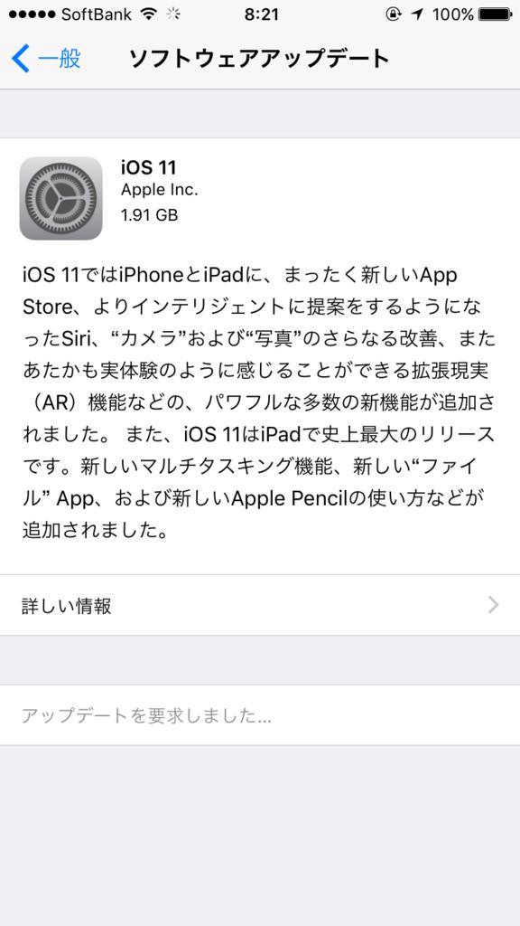 f:id:fuyunomikan1223:20170920233837p:plain