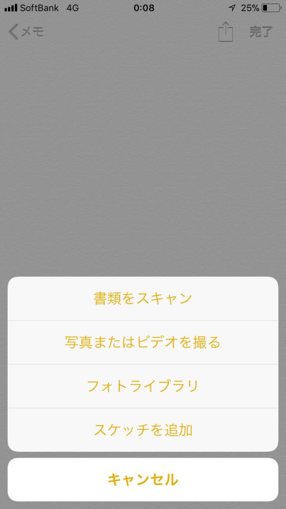 f:id:fuyunomikan1223:20170921000902p:plain