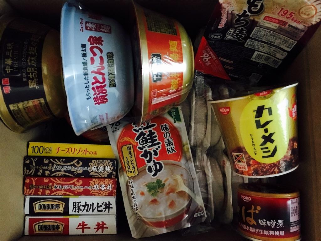 f:id:fuyunosakura:20170418113852j:image