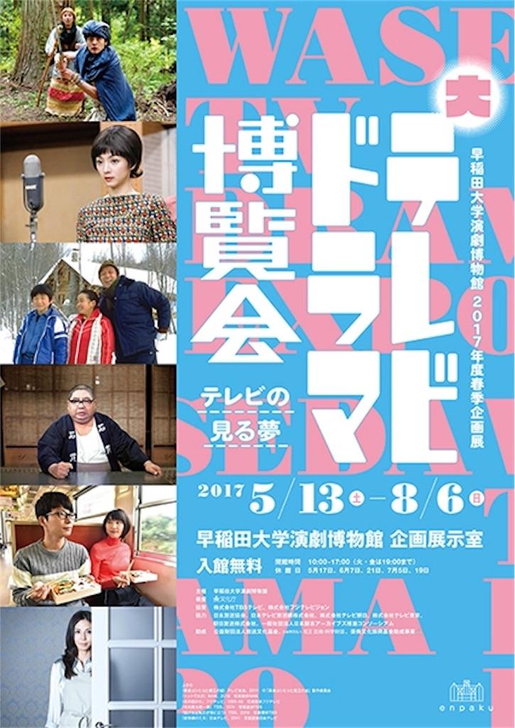 f:id:fuyunosakura:20170722090101j:plain