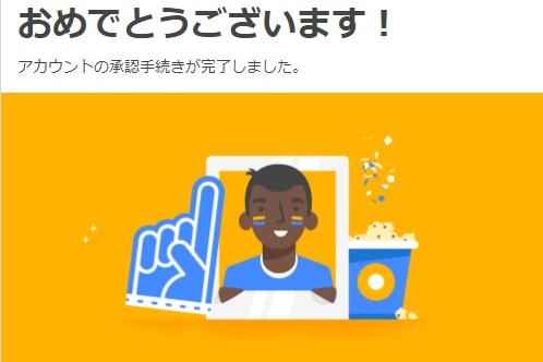 f:id:fuyushima:20180214194613j:plain