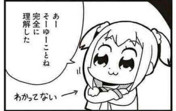 f:id:fuyushima:20180226084402j:plain
