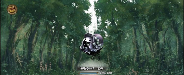 f:id:fuyushima:20180304133946j:plain