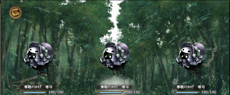f:id:fuyushima:20180304141756j:plain