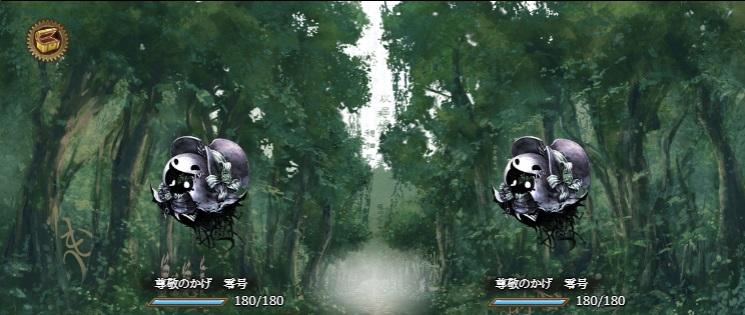 f:id:fuyushima:20180304142643j:plain
