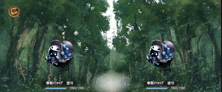 f:id:fuyushima:20180304175447j:plain