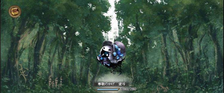 f:id:fuyushima:20180304180943j:plain