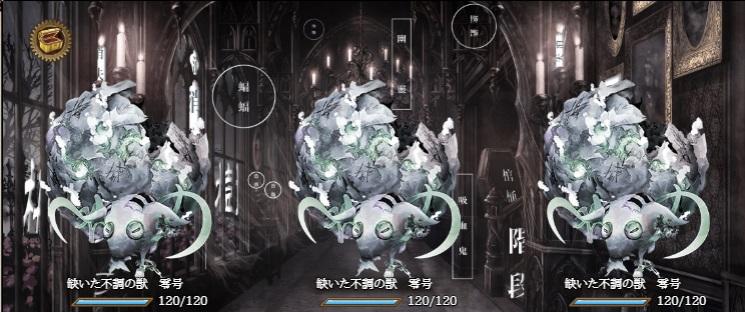 f:id:fuyushima:20180314171446j:plain