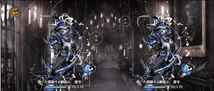 f:id:fuyushima:20180314171911j:plain