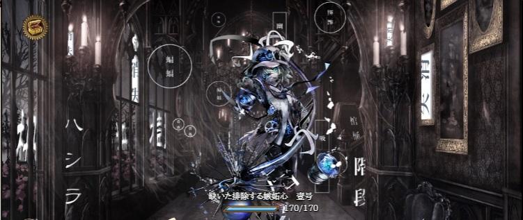 f:id:fuyushima:20180314171934j:plain
