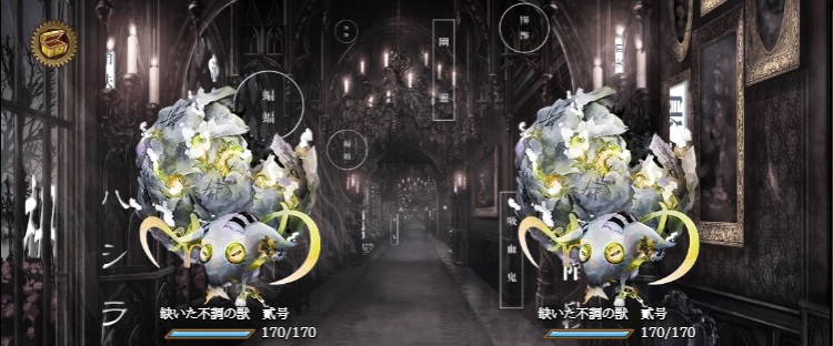 f:id:fuyushima:20180314173901j:plain