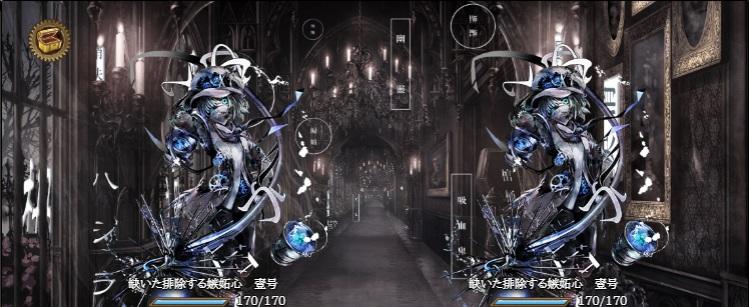 f:id:fuyushima:20180314174002j:plain