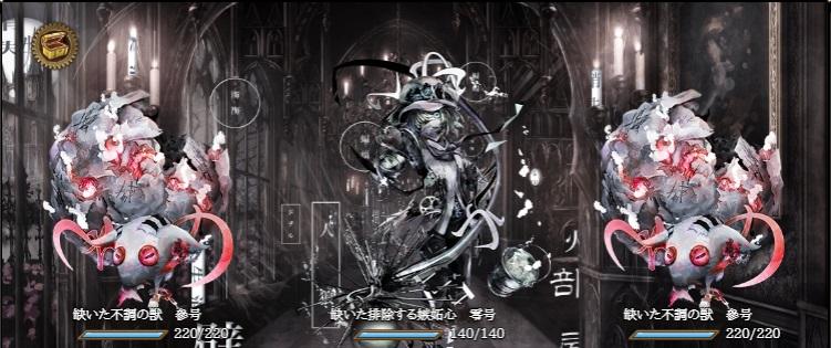 f:id:fuyushima:20180314174010j:plain