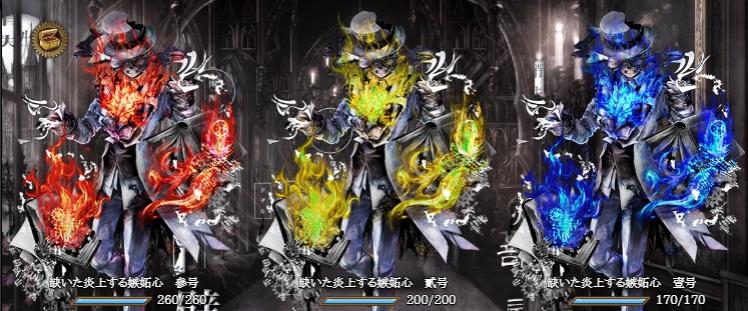 f:id:fuyushima:20180314174621j:plain