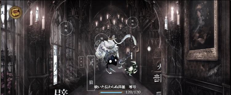 f:id:fuyushima:20180314182703j:plain