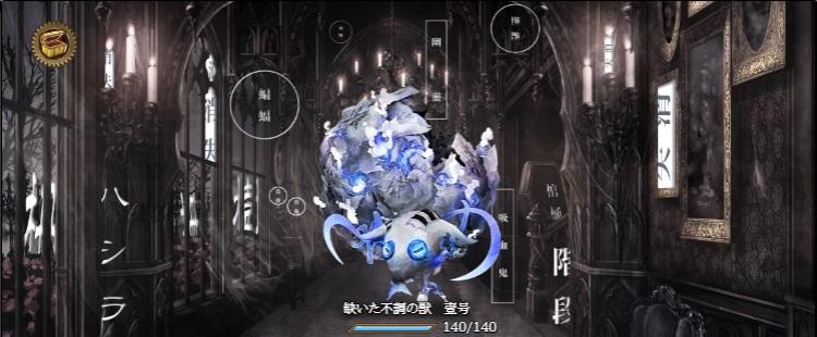 f:id:fuyushima:20180314183410j:plain