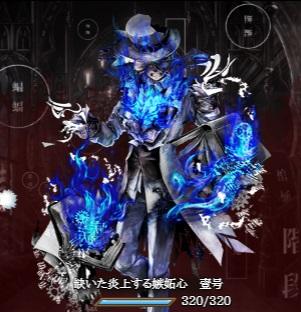 f:id:fuyushima:20180314183453j:plain
