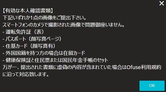 f:id:fuyushima:20180328092009j:plain