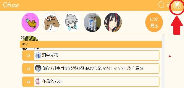 f:id:fuyushima:20180328093223j:plain