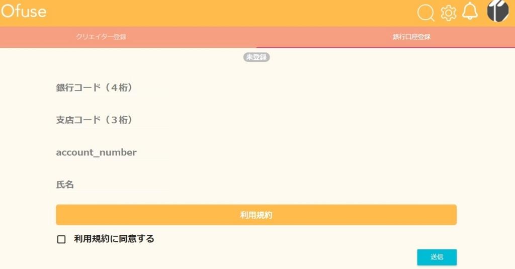 f:id:fuyushima:20180328095029j:plain