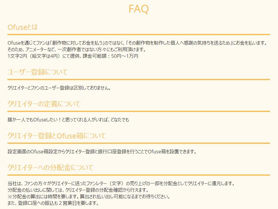 f:id:fuyushima:20180328100806j:plain