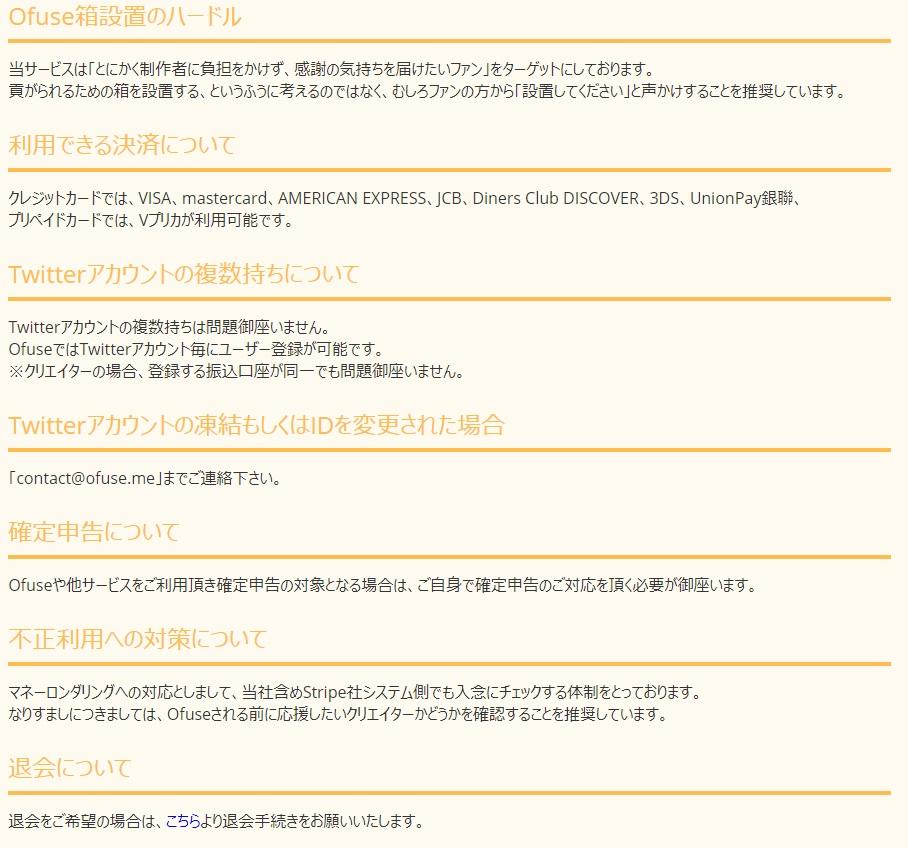 f:id:fuyushima:20180328100818j:plain