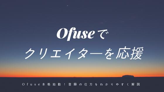 f:id:fuyushima:20180328102246p:plain