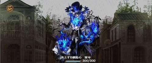 f:id:fuyushima:20180409104035j:plain