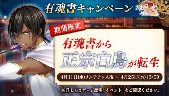 f:id:fuyushima:20180411221422j:plain