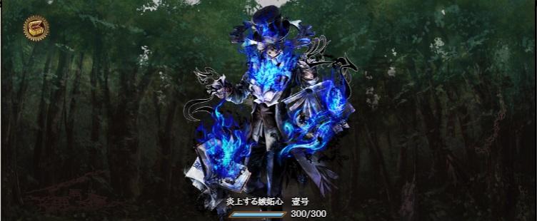 f:id:fuyushima:20180411231406j:plain