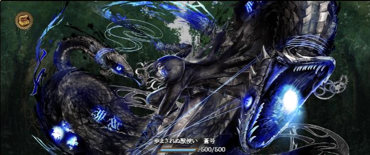 f:id:fuyushima:20180411232802j:plain