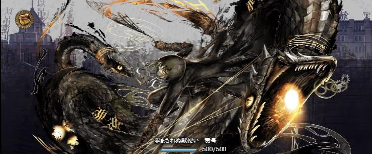 f:id:fuyushima:20180413215246j:plain