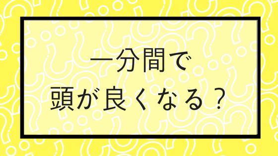 f:id:fuyushima:20180417002409p:plain
