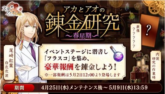 f:id:fuyushima:20180425172554j:plain