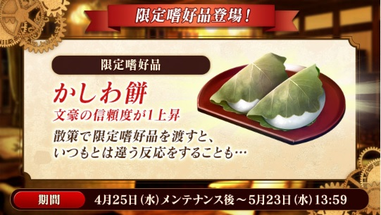 f:id:fuyushima:20180425173035j:plain