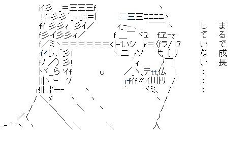 f:id:fuyushima:20180427231102j:plain
