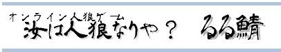 f:id:fuyushima:20180506131624j:plain