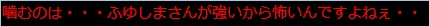 f:id:fuyushima:20180506135139j:plain