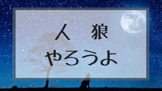 f:id:fuyushima:20180506191659p:plain