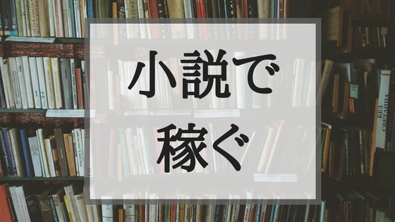 f:id:fuyushima:20180510091631p:plain