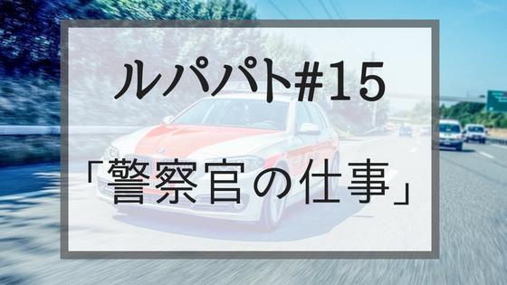 f:id:fuyushima:20180520002455p:plain